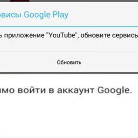 как войти в аккаунт гугл если забыл пароль