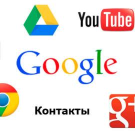 Как создать аккаунт Google на смартфоне либо планшете под управлением Android