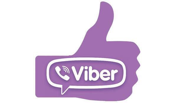 Viber — секреты и фишки. (ч.1 полезные советы Вайбер)