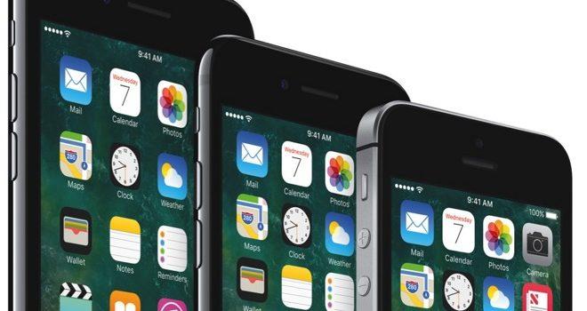 На телефоне либо планшете под управлением IOS ( iphone | ipad) не правильно работает интернет. Что делать и как исправить?